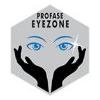 profase viso eyezone trattamenti viso sartoriali Rhea Cosmetics Roma quartiere africano